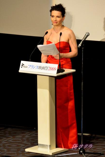 フランス映画祭2(2)