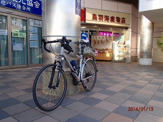 P1130009.jpg