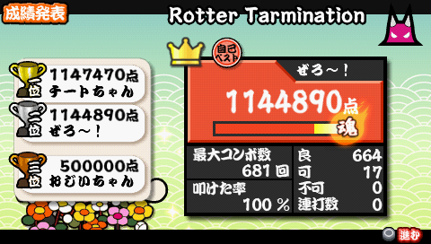 20120429145000.png