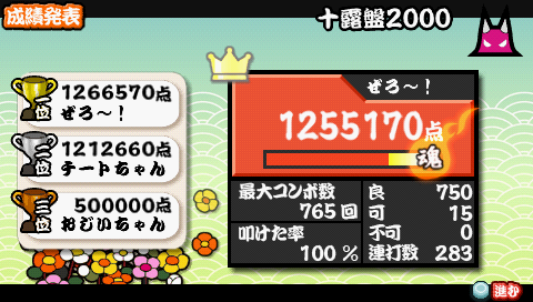 20120520215426.png
