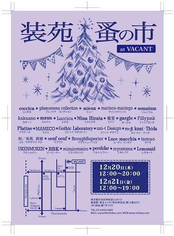 1212so_en_nominoichi_s2.jpg