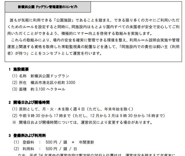20120625-0001.jpg