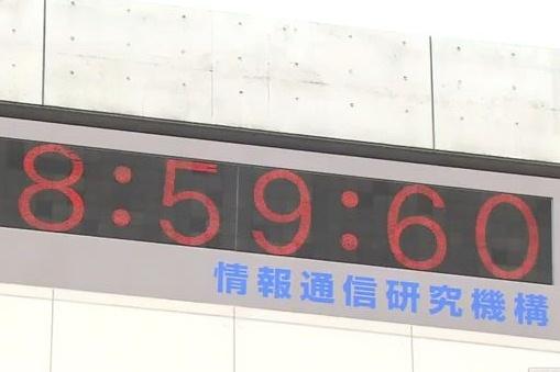 20120702-03.jpg