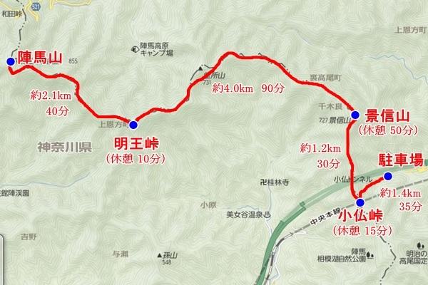 20120706-09.jpg