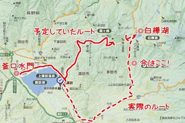 20120721-0009.jpg
