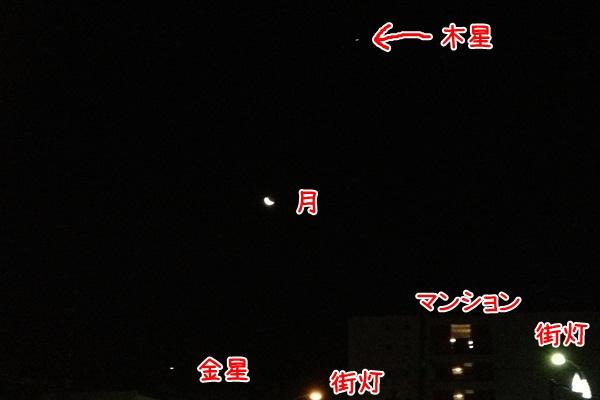 20120813-01.jpg