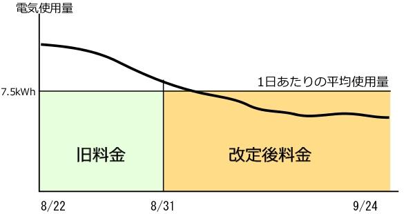 20120906-003.jpg