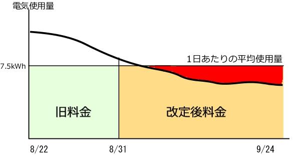 20120906-004.jpg