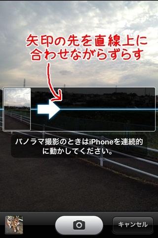 20120925-04.jpg