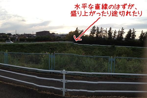 20120925-06.jpg