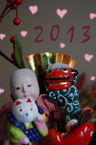 201301014.jpg
