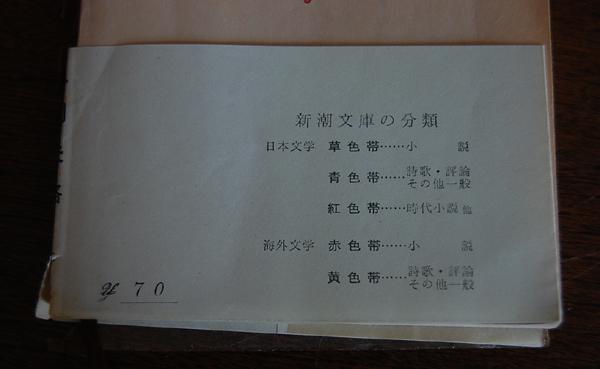 dazai3.jpg
