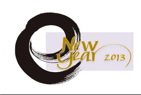 2013nenga