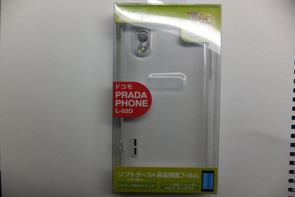 DSCF6797_convert_20121029191114.jpg