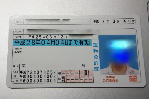 DSCF6942_convert_20130314223201.jpg