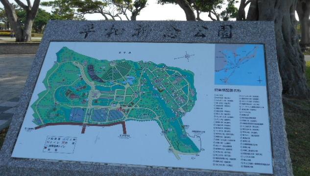平和祈念公園マップ