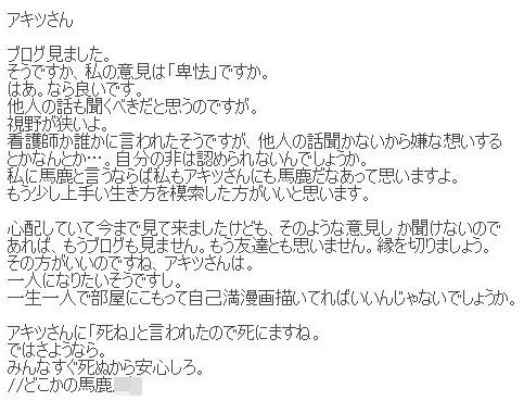 10000_20141201203731c5a.jpg