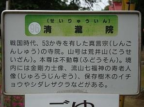 2010_0605_094301-DSC01129.jpg