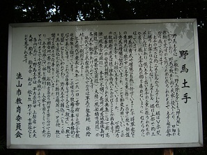 2010_0802_0937前ヶ崎