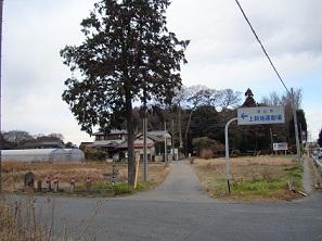 2011_0130_地名;新川耕地DSC02237
