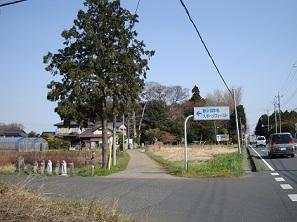 2012_0402_地名;新川耕地DSC07274