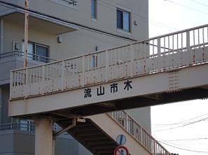 2012_0114_092921-DSC05708.jpg
