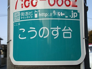 2012_0210_092353-DSC06408.jpg