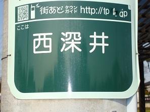 2012_0210_095839-DSC06412.jpg