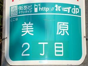 2012_0210_101636-DSC06414.jpg