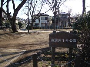 2012_0228_090819-DSC06579.jpg