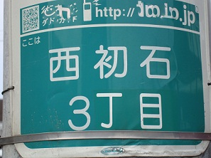 2012_0301_101750-DSC06611.jpg