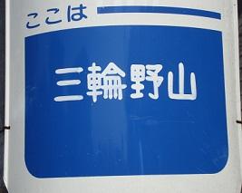 2012_0320_100451-DSC06899.jpg