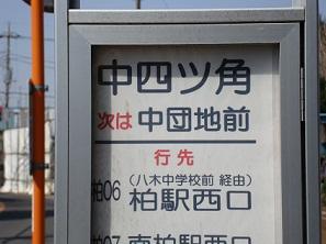 2012_0320_105029-DSC06919.jpg