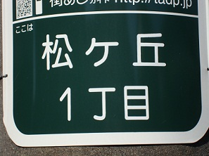2012_0327_091920-DSC07009.jpg