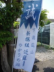 2012_0604_094829-DSC08396.jpg