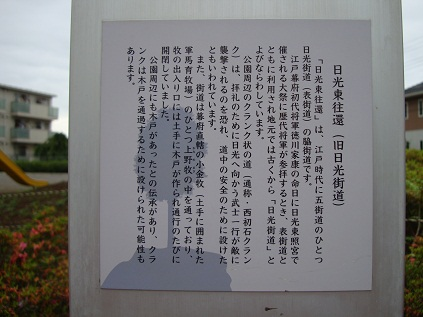 2012_0611_095402-DSC08491.jpg