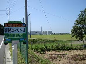 2012_0709_091127-DSC08740.jpg