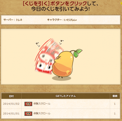 140103_b.png