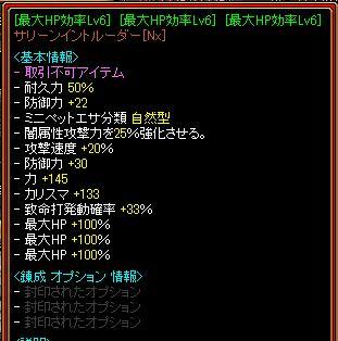 1401錬成3