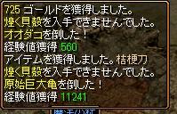 1401シフ武器