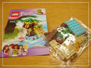 LEGOFrendsPack02.jpg