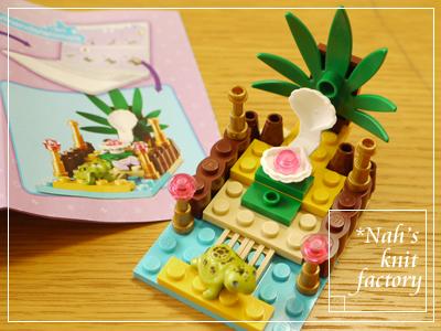 LEGOFrendsPack08.jpg
