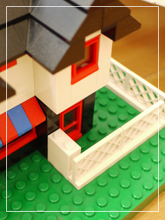 LEGOHouse02.jpg