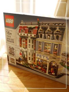 LEGOPetShop01.jpg
