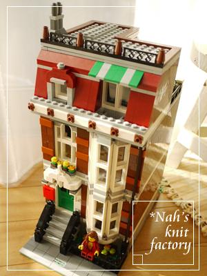 LEGOPetShop21.jpg