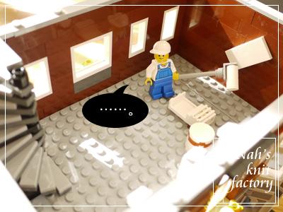 LEGOPetShop56.jpg