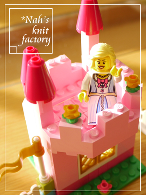 LEGOPrincess10.jpg