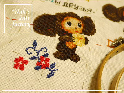 chebCrossStitch54.jpg