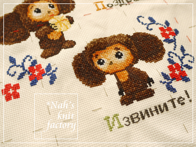 chebCrossStitch58.jpg