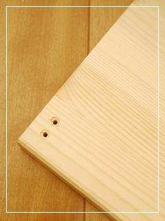 drawerChest11.jpg